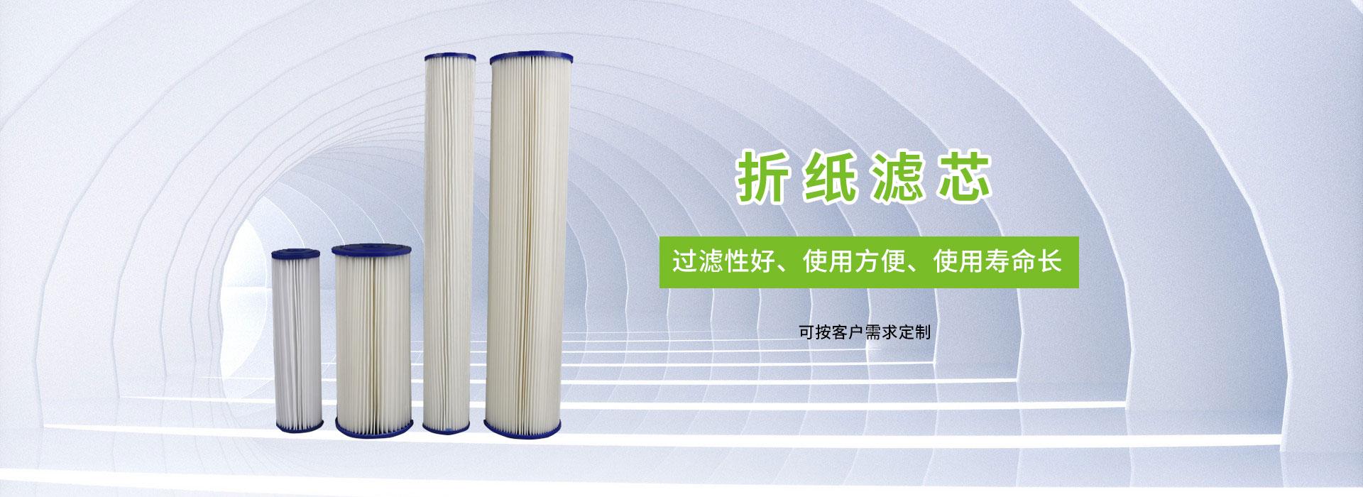 江苏昂跨环保科技有限公司
